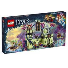 L'évasion de la forteresse du roi Gobelin LEGO ELVES