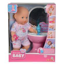 Poupon New Born Baby SIMBA