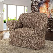 Housse de fauteuil Spazio