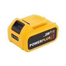 Batterie POWERPLUS POWXB90050