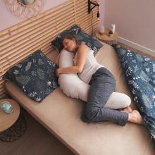 Coussin de grossesse et d'allaitement BADABULLE Fluffy