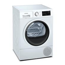 Sèche-linge pompe à chaleur SIEMENS iQ500 WT7U486FG