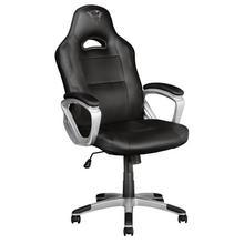 Gaming stoel TRUST GXT 705 Ryon