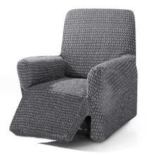 Housse pour fauteuil de relaxation Esagon