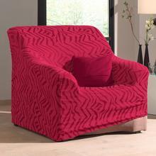 Housse de fauteuil Gabon