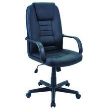 Chaise de bureau Darius