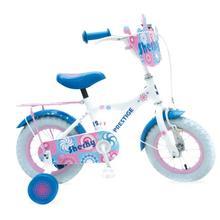 """Vélo pour enfants Sherhy 12,5"""""""