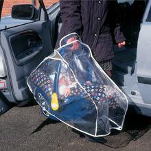 Protection de pluie pour siège coque