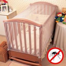 Muggennet CLIPPASAFE van CLIPPSAFE
