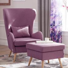 GUIDO MARIA KRETSCHMER HOME & LIVING fauteuil Salla, en option avec ou sans pouf,grand : dimensions l/P/H 78/94/118 cm