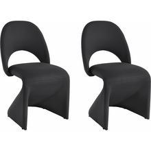 HOMEXPERTS chaise de salle à manger Logan, lot 2, Revêtement en cuir synthétique (2pièces)