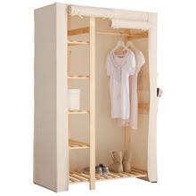 HOME AFFAIRE armoire en tissu Lili