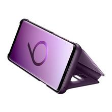 Samsung Clear View Standing Cover EF-ZG965 - Protection à rabat pour téléphone portable violet